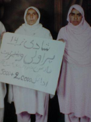 Pravalli welfare trust:: Poor/Orphans Girl Marriage photo gallery